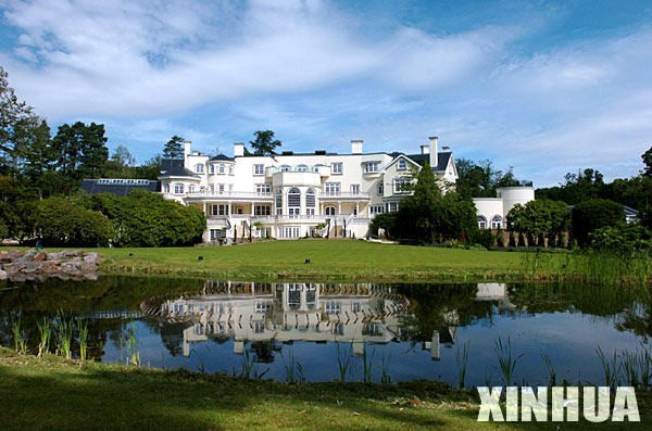 Top 20 Most Expensive Homes In The World - Updown Court, Surrey, England